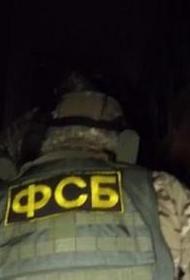 Сотрудники ФСБ предотвратили теракт в Ставропольском крае