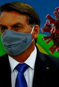 Президента Бразилии обвиняют в действиях, приведших к смерти 600 тысяч человек