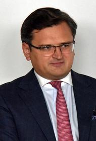 Кулеба заявил, что членство Украины в Евросоюзе и НАТО является вопросом времени