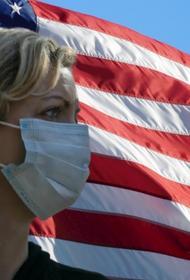 Коронавирус в США продолжает прогрессировать, но его почти не замечают