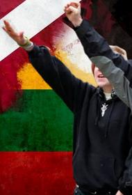 Нацизм в Прибалтике: цифры и факты