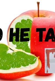 Что не так с ГМО