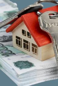 Россиянам раскрыли секреты выгодного погашения ипотеки досрочно