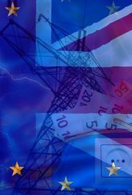 Промышленники Великобритании жалуются на насмешки европейцев