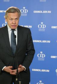 Сенатор Пушков заявил, что Украина втянет НАТО в военный конфликт с Россией