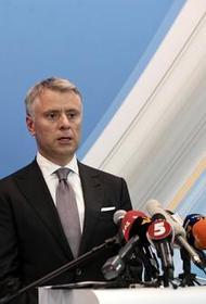 Глава «Нафтогаза» Витренко пообещал организовать транзит газа в ЕС, равный по мощности «Северному потоку— 2»