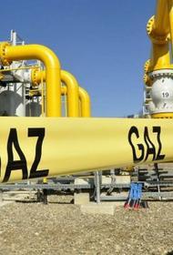 В Молдавии назревает серьёзный газовый кризис