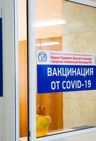 Врач рассказала, что в реанимацию попадают непривитые от коронавируса пациенты