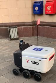 В Москве посылки могут доставлять с помощью роботов
