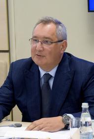 Рогозин заявил, что проделанная компанией Маска работа достойна уважения и натолкнула РФ на эксперименты