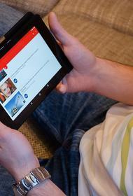 Роскомнадзор пока не будет замедлять YouTube, хотя для этого есть все технические возможности