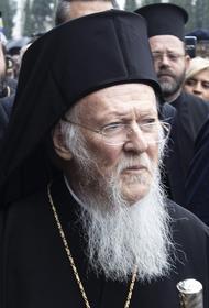 В Белом доме подтвердили, что Байден сегодня встретится с патриархом Константинопольским Варфоломеем