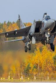 Sohu: военные США «разинули рты», когда российский МиГ-31 на сверхзвуковой скорости вошел в опознавательную зону ПВО Аляски