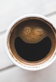 Эксперт Блохина объяснила, в какое время дня пить кофе, чтобы достичь бодрящего эффекта