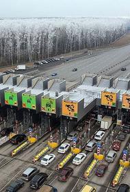 Минтранс планирует поднять тарифы на проезд по платным дорогам