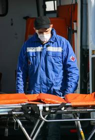 В России зафиксировали более 37,9 тысячи случаев коронавируса