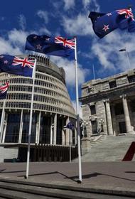 Новая Зеландия направит более 900 млн долларов на поддержку стран, страдающих от последствий климатических изменений