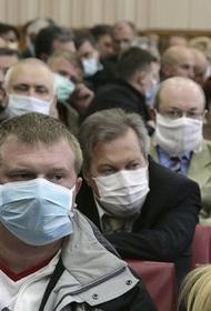 Ковид усугубляется гриппом - в стране растут оба показателя