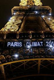 ООН: Планы добычи ископаемого топлива правительств продолжают не соответствовать и угрожать ограничениям Парижского соглашения