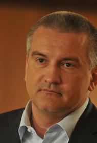 Глава Крыма Аксенов назвал возмутительным решение суда о скифском золоте