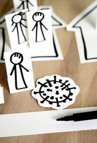 Роспотребнадзор: как общаться с близкими в нерабочие дни