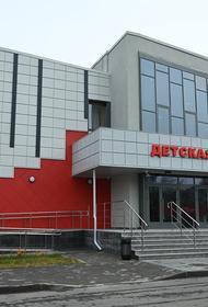 В Челябинской области создан образовательный центр Юрия Башмета
