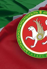 Татарстан не присоединился к единой системе публичной власти