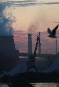 В России запустят систему учета выбросов парниковых газов