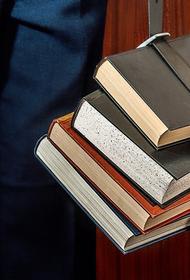 Одесский суд своим решением обязал воров прочитать книги Марка Твена, Джека Лондона и Тараса Шевченко