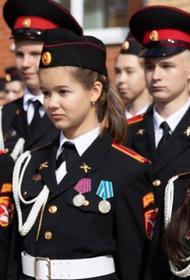 В Москве начался конкурс «Тебе, столица, наши юные таланты!»