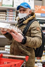 Директор департамента ЦБ Тремасов: инфляция в России приближается к верхней границе прогноза Центробанка