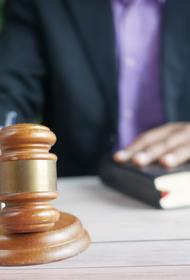 Суд в Подмосковье приговорил мужчину к 24 годам за убийство двух женщин из-за долга в 20 тысяч рублей