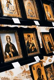 Власти регионов России массово скупают иконы на сайте Госзакупок