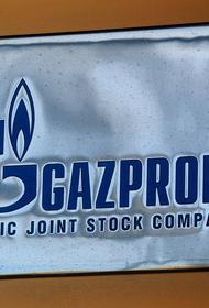 Путин поручил «Газпрому» увеличить объемы газа в европейских хранилищах