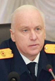 Глава СК РФ Бастрыкин поручил разобраться в обстоятельствах невозвращения скифского золота Крыму
