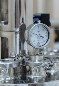 Цена на газ в Европе снизилась на 3% после сообщений о готовности  «Газпрома» пополнить объемы ПХГ