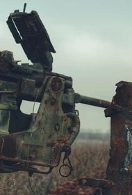 Avia.pro: артиллерия ЛНР разгромила позиции армии Украины «на одном из направлений» и уничтожила до 20 военных ВСУ