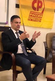 СПРАВЕДЛИВАЯ РОССИЯ–ЗА ПРАВДУв честь 15-летия провела в Хабаровске Public talk