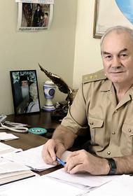 Генерал Ивашов о поисках Шамбалы и секретах КГБ СССР