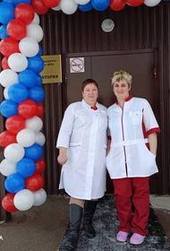 В Мгачи открыта новая амбулатория