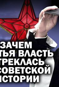 Как Арановский пнул под зад Советский Союз