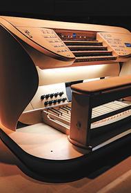 «Зарядье» приглашает провести ночь с органом