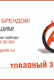 Финал  Х Всероссийского конкурса