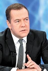 Как поживает Дм. Ан. Медведев