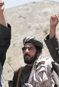 США сдали Афганистан талибам
