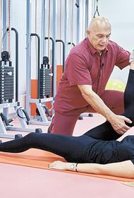 Здоровые стопы – здоровый организм