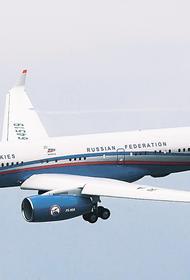 Трамп разрывает очередной военный договор с Москвой