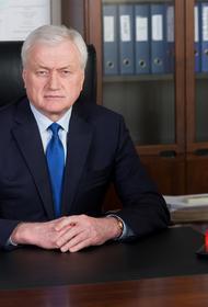 Пандемия не повлияет на реализацию концессионных соглашений в Кирове