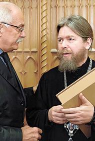 Никиту Михалкова ждут в политике. Или в церкви