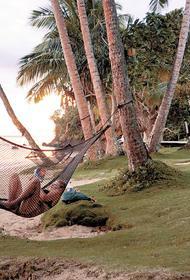 «Застрять на Фиджи. Мечта идиота»